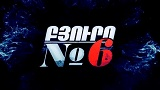 Byuro N6 - Episode 45