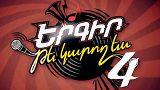 Ergir, te karogh es - Episode 38