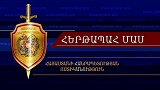 Hertapah mas - 23.10.2020