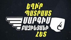 Eghir patrast - Episode 77