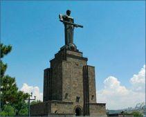 """Армения-Ереван """"Майр Айастан"""""""