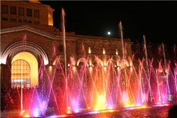 Армения-Ереван