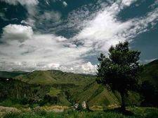 Армения-Ервандашат