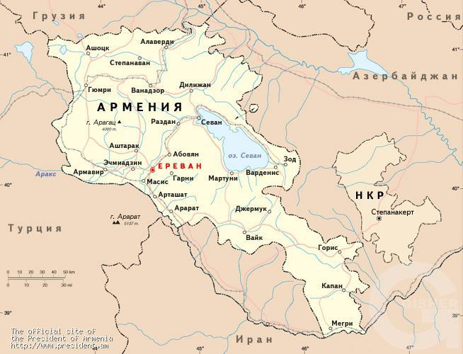 an overview of the small country of armenia Armenia: overview of the european bank for reconstruction and development's (ebrd) work in this country.
