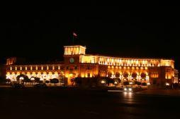 Ночной Ереван!
