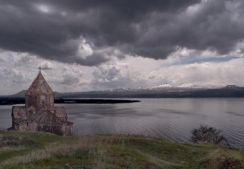Озеро Севан(Սևանա լիճ)