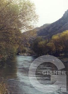 Река Арпа - Արփա