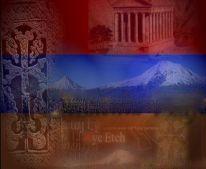 Символы Армении