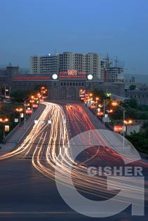 Yerevan)