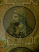 Asot Erkat