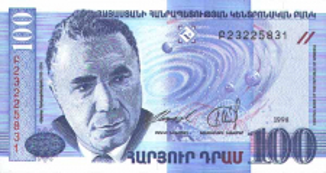 100 Драм - 1 (1998).jpg