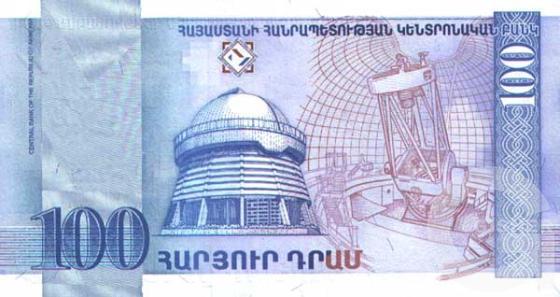 100 Драм - 2 (1998).jpg
