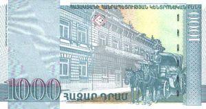 1000 Драм - 2 (1999).jpg