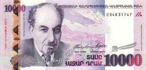 10000 Драм - 1 (2001—2003).jpg