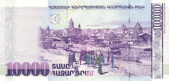 10000 Драм - 2 (2001—2003).jpg