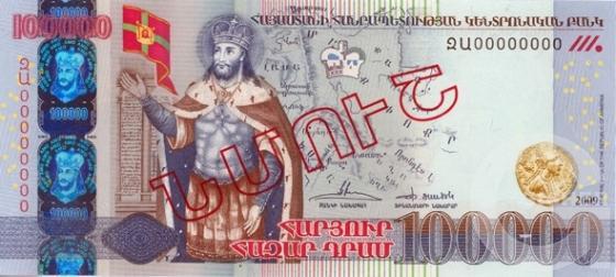 100000 Драм 1(2009)