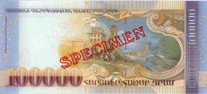 100000 Драм 2(2009)