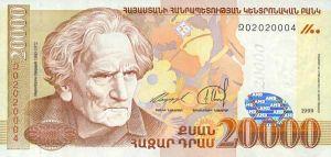 20000 Драм - 1 (1999).jpg