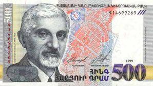 500 Драм - 1 (1999).jpg