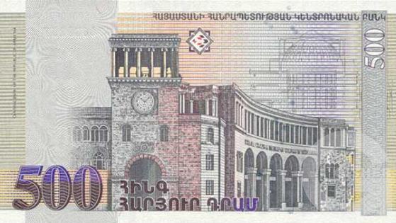 500 Драм - 2 (1999).jpg