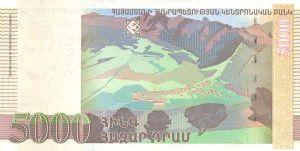 5000 Драм - 2 (1999).jpg