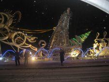 Москва - 01.01.2009