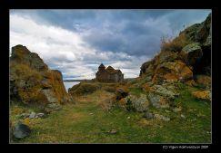 Stones of Hayrivanq