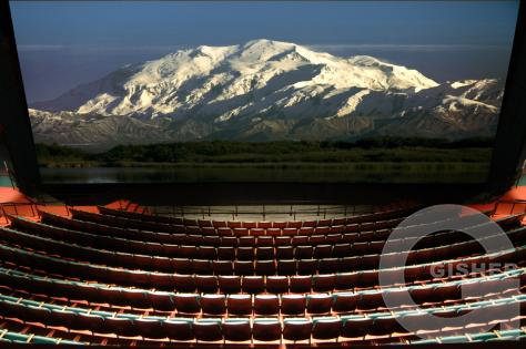 IMAX cinema