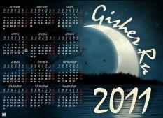 Календарь для Гишер.ру (2)