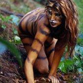 Тигрыца