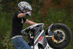 Мотоцикл № 155