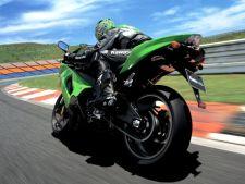 Мотоцикл № 167
