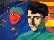 Portrait of the poet, Egishe Charents. 1923