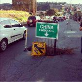 Далёкий путь в Китай