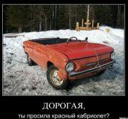 кабриолет.jpg