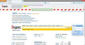 Яндекс не связан с авторами и содержимым страницы