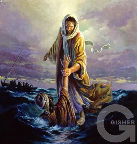 спасение в иисусе