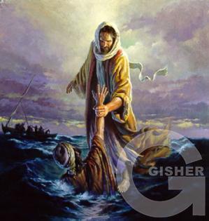 спасение в вере