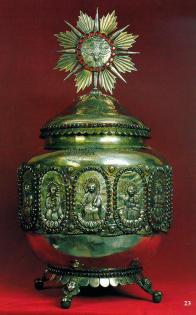 CAULDRON FOR HOLY CHRISM