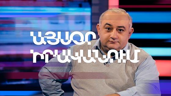 Aysor irakanum - Episode 4