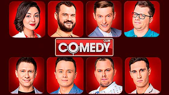 Comedy Club Exclusive - 20.12.2014