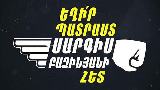 Eghir patrast - Episode 26