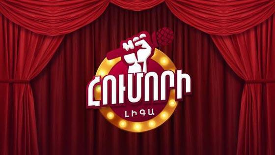 Humori liga - 19.05.2019