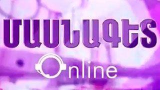 Masnaget Online - 01.07.2015