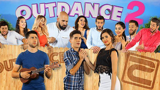 Outdance 2 - Episode 1