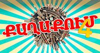 Qaghaqum 4 - Episode 35