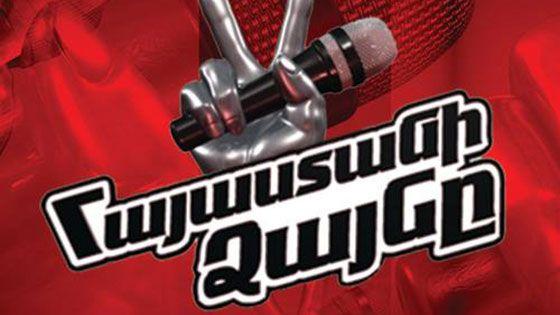 Hayastani dzayne 3 - 27.12.2014 (Final)