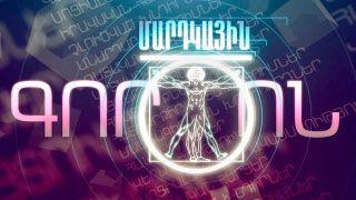 Mardkayin gorcon 5 - Episode 31