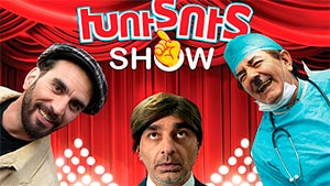 Xutut show - Episode 16