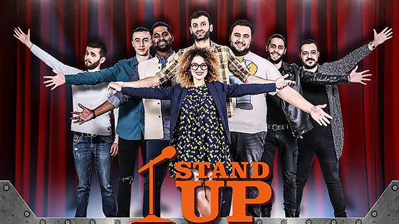 Stand Up 2 - Episode 1